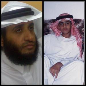 Talal Al-Zahrani and his son Yasser Al-Zahrani. Yasser was 21 when died at Guantanamo in 2006.